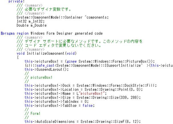 【VisualStudio】任意キーワード(Int32など)に色を付ける