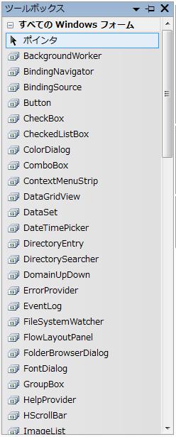 Visual Studioのツールボックスのアイコン表示がおかしくなった場合