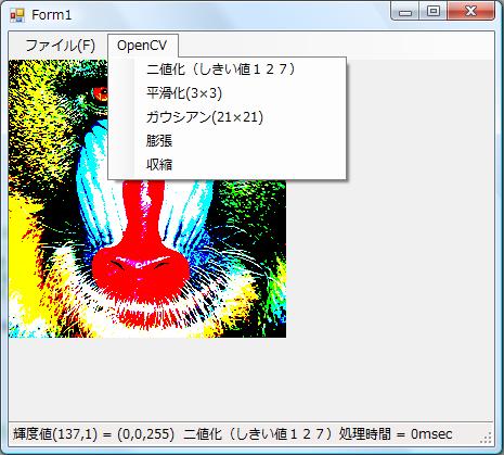 OpenCV2.2 C++/CLIサンプルプログラム