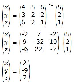 行列で連立方程式を解く