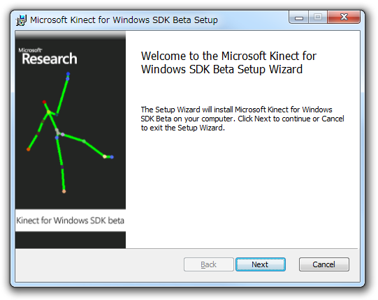Kinect SDKのインストール