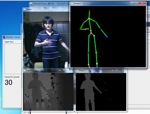 Kinect SDK + OpenCV2.2
