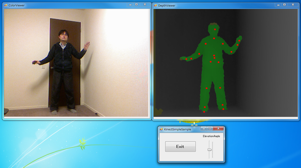 Kinect for Windows SDK C#サンプル