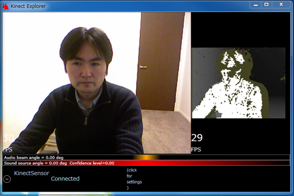 Kinect for Windows VS XBOX360