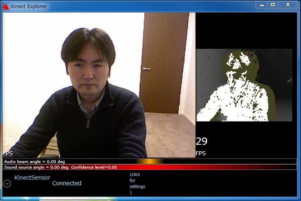 Kinect for Windows VS XBOX360