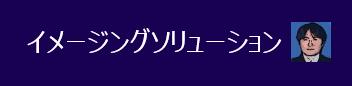 【Windows8】アカウントの画像(ユーザの写真)の変更