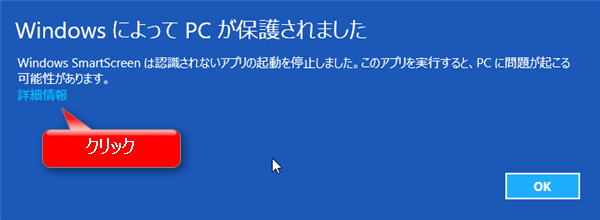 【Windows8】スタートメニューアプリ「Classic Shell」を試す