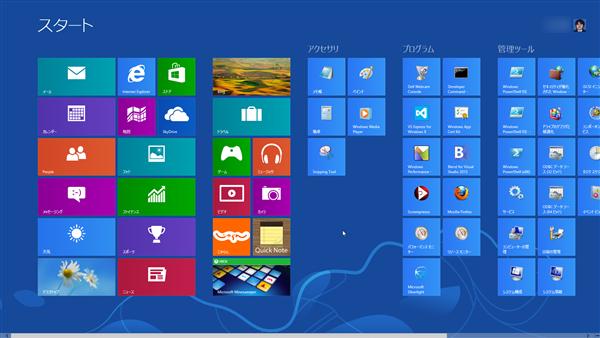 【Windows8】コントロールパネルの場所はどこ?