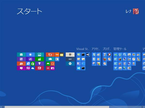 【Windows8】スタート画面を縮小表示する方法