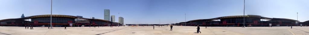 Vision China 2013