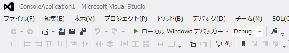 Visual Studio 2012 Add Solution Platform
