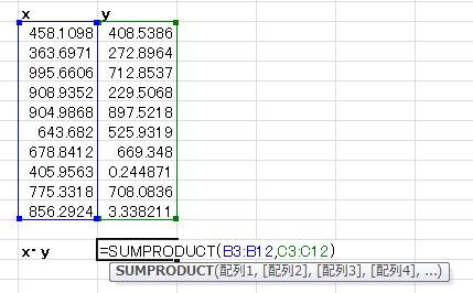 【Excel】内積の計算