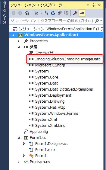 ImageDataクラスライブラリの使用方法