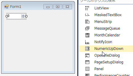 【C#】数値入力ボックスとしても使えるNumericUpDownコントロール