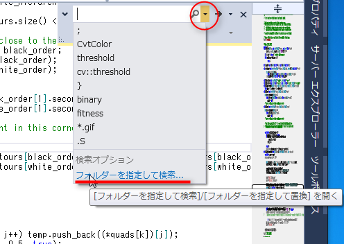 Visual Studio 検索結果ウィンドウへ一覧表示