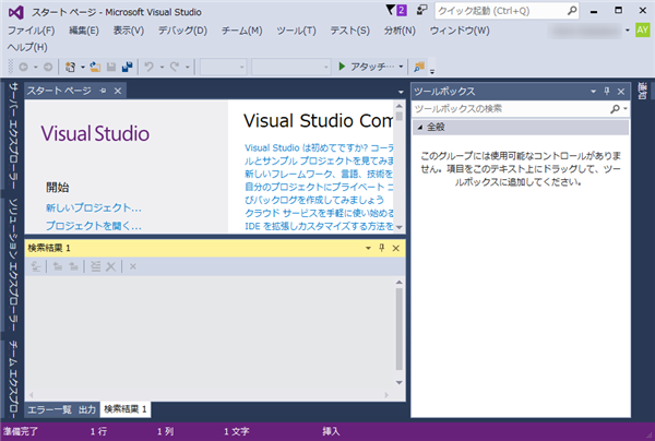 Visual Studio Change Back Color