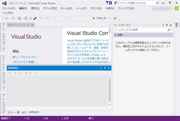 Visual Studio Change Back Color