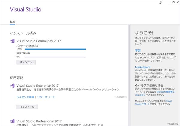 Install Python Visual Studio