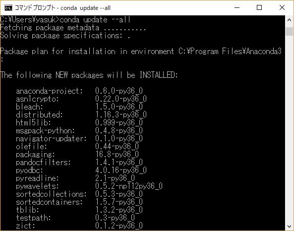 module_update_error