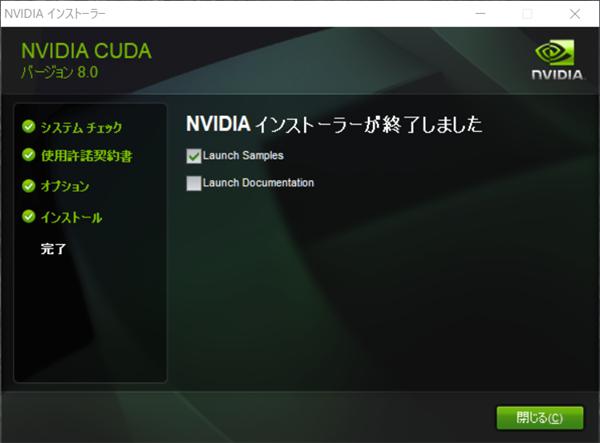 CUDA download install