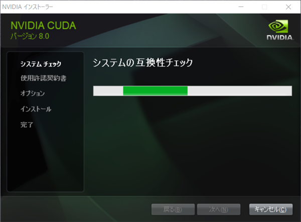 CUDA download install