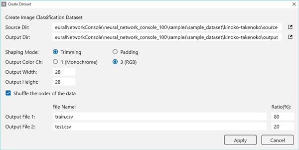 Neural Network Console 新規画像Datasetの作成方法