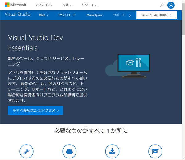 download old version visual studio