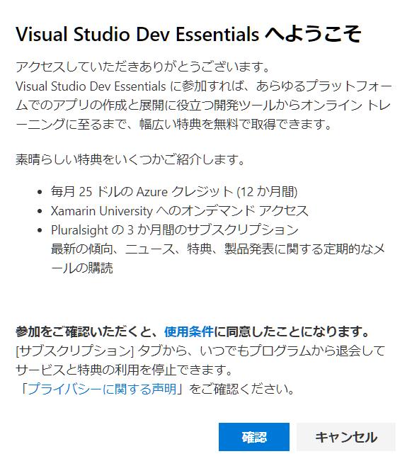 download old version visual studio