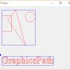 【C#】GraphicsPathの領域取得