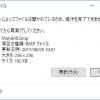 【C#】画像ファイルを開く