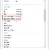 【C#】Bitmapの解像度(DPI)の取得設定