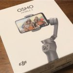 Osmo Mobile 3 のレビュー
