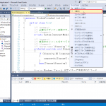 【Visual Studio】同一ファイルを横に分割して表示