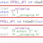 C#から使うC++ライブラリ(DLL)の作成方法