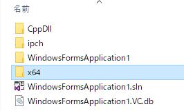 C#から使うC++ライブラリの作成方法