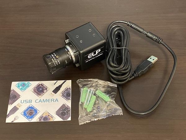 ELP 8MPix USB CAMERA