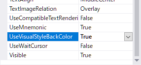 C# ボタンの背景色を元に戻す方法