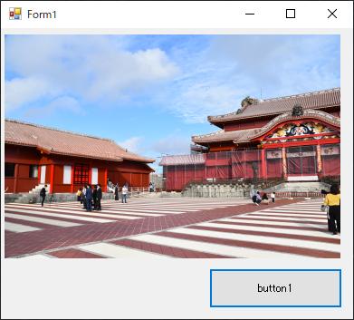 C# 画像の輝度値の取得設定時間