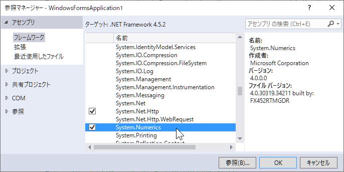 CSharp_Complex_Struct