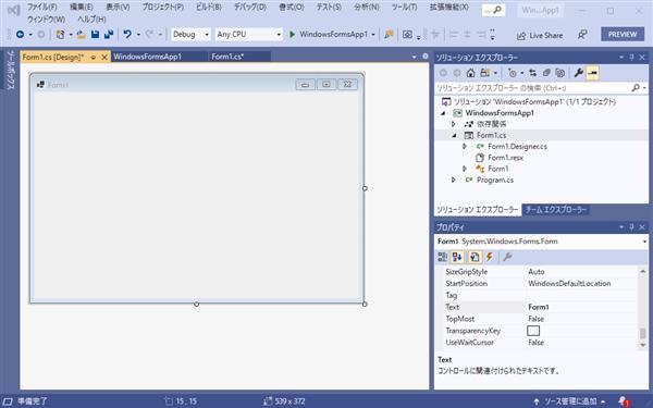 .NET5 C#フォームアプリ