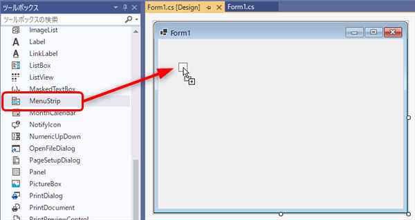 .NET 5 C# WinForms メニューの追加