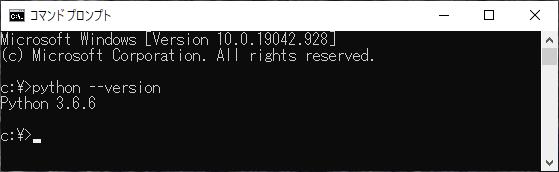 Pythonのバージョンの確認方法