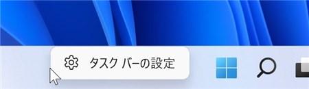 Windows11 タスクマネージャーの表示