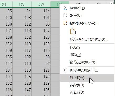 輝度値のCSVファイル保存