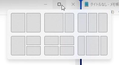 Windows11 Preview版 公開
