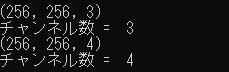 Python NmPy OpenCV RGB⇔BGR変換